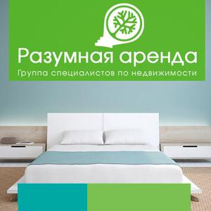 Аренда квартир и офисов Курсавки