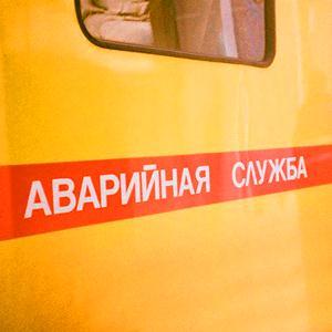 Аварийные службы Курсавки
