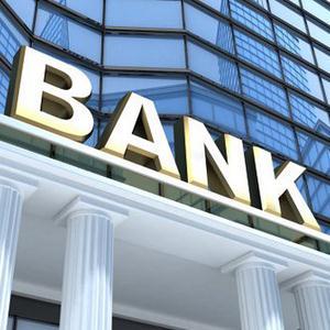 Банки Курсавки