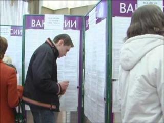 Центры занятости Курсавки