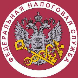 Налоговые инспекции, службы Курсавки