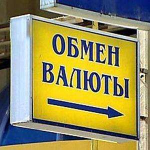 Обмен валют Курсавки