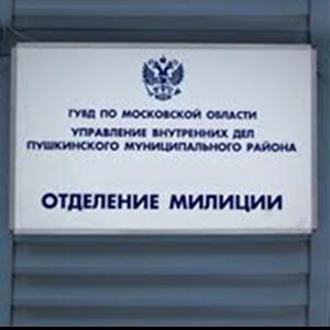 Отделения полиции Курсавки