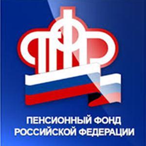 Пенсионные фонды Курсавки
