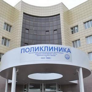 Поликлиники Курсавки