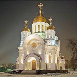 Религиозные учреждения Курсавки
