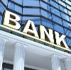 Банки в Курсавке