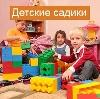 Детские сады в Курсавке