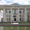 Дворцы и дома культуры в Курсавке