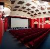 Кинотеатры в Курсавке
