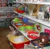 Магазины хозтоваров в Курсавке