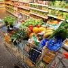Магазины продуктов в Курсавке