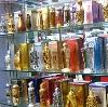 Парфюмерные магазины в Курсавке