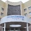 Поликлиники в Курсавке