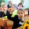 Школы в Курсавке