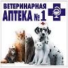 Ветеринарные аптеки в Курсавке
