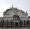 Железнодорожные вокзалы в Курсавке