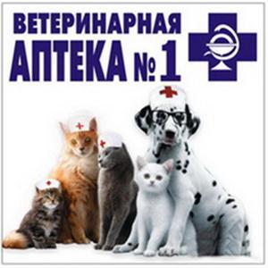 Ветеринарные аптеки Курсавки